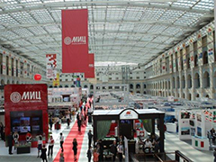 world-capital-domexpo-2013