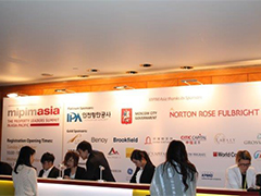 world-capital-mipim-asia-2014