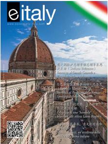 copertina-e-italy